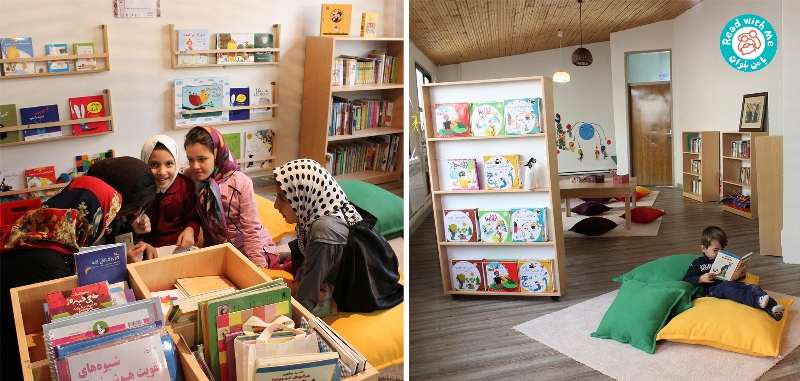Mafi Child-centered Library
