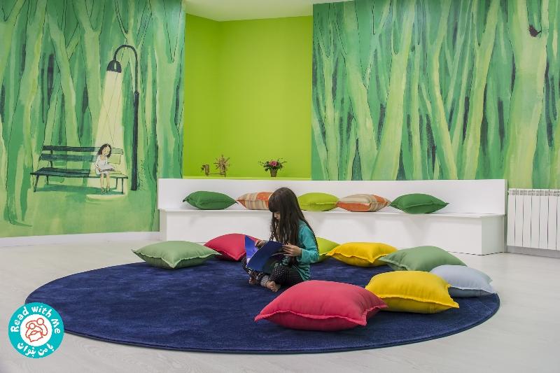 Sadr-ol-Vaezin Child-centered Library