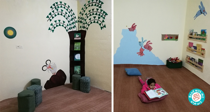 Salakh Child-centered Library