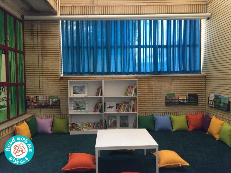 Vista Library in Qom