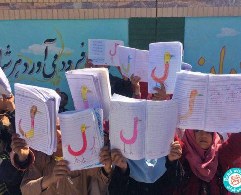 بلندخوانی کتاب «المر»، هیرمند، بهمن 96