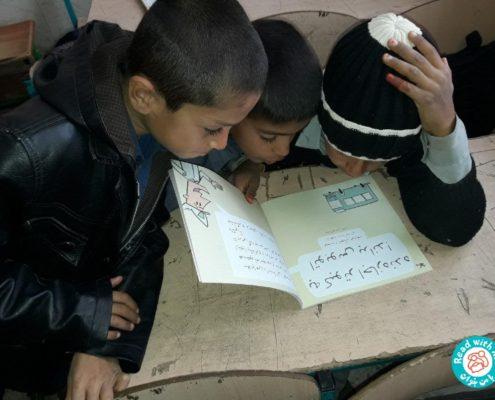 فعالیت کتابخانهای دانشآموزان، زاهدان، خرداد 96