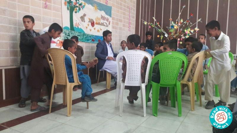 بلندخوانی با کودکان کار، زاهدان، مهر96