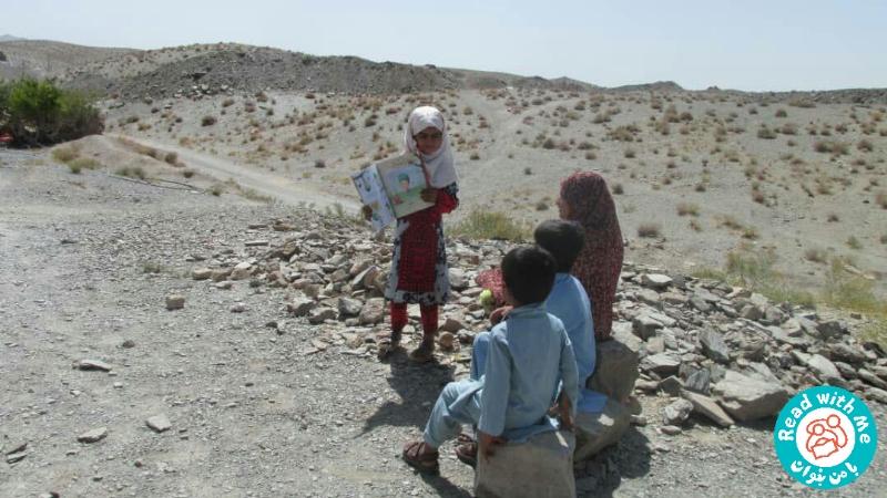بلندخوانی کتاب المر، زاهدان، تیر97