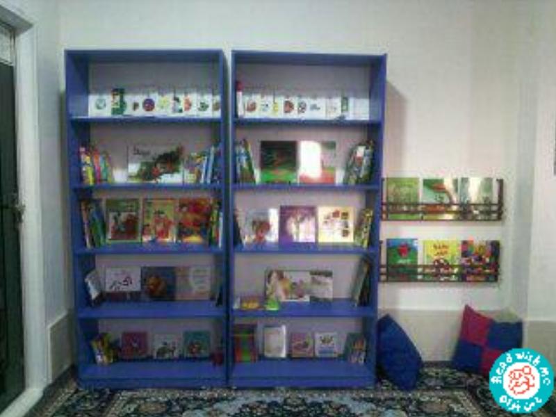 کتابخانه سپهر