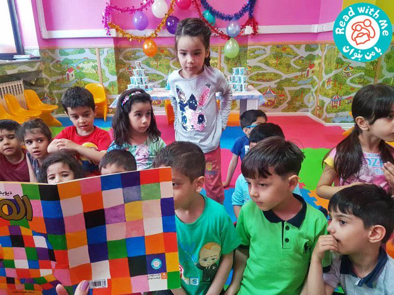 بلندخوانی کتاب «المر»، تهران، اردیبهشت ۹۸