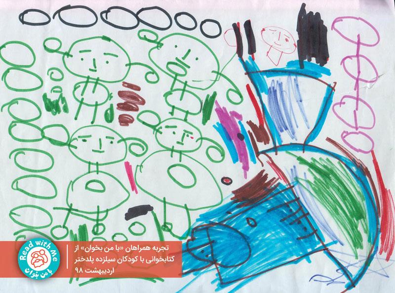 کتابخوانی برای کودکان در بحران سیل پلدختر