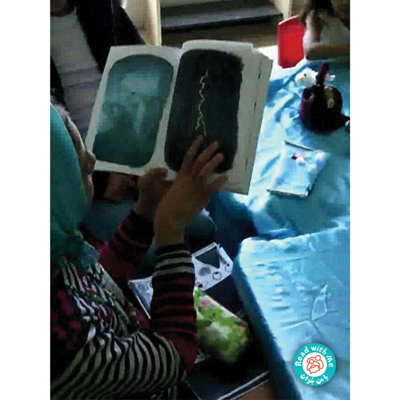 بلندخوانی کتاب جزیره شادی در مرکز توانمندسازی مهر و ماه