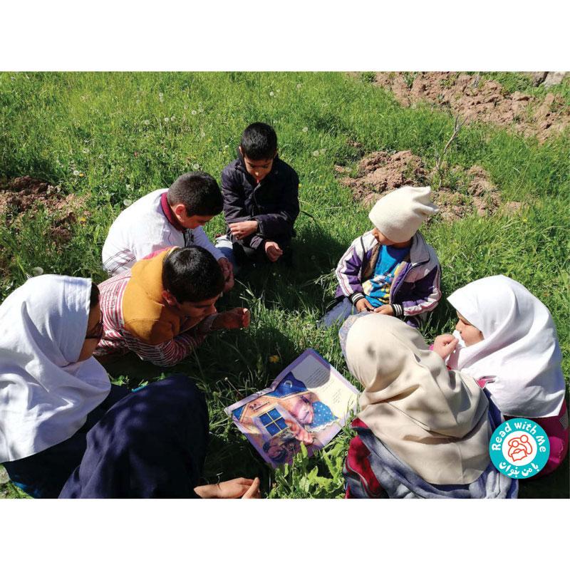 کتابخوانی در دامان طبعیت قزوین