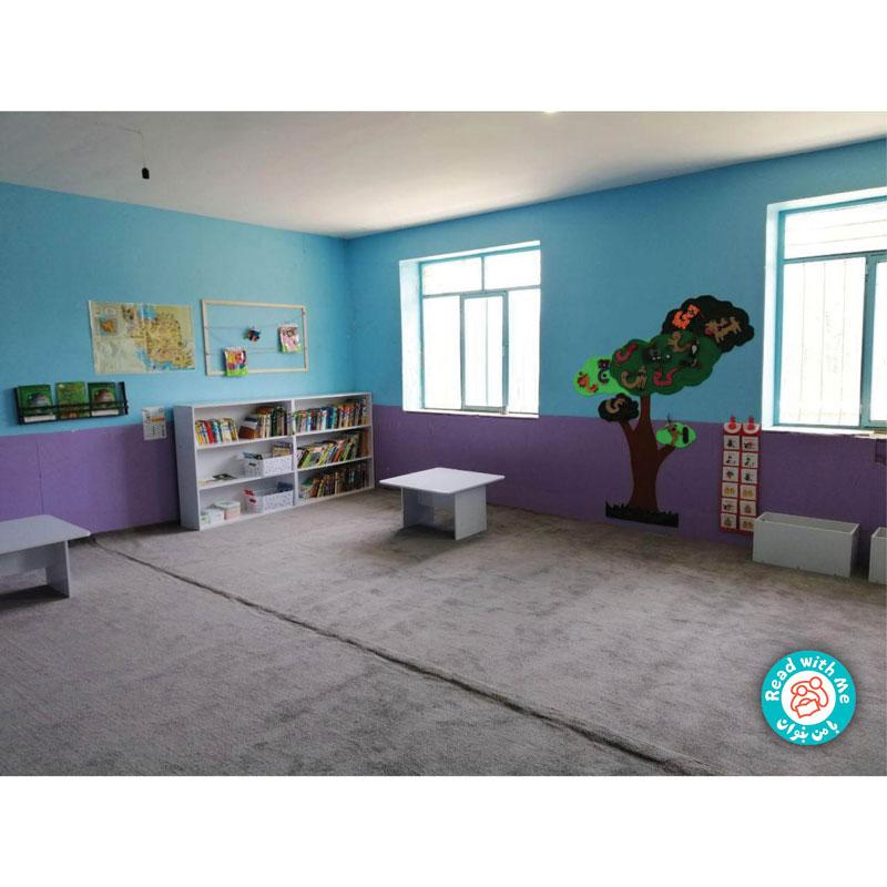 کتابخانهی کودکمحور کاوه