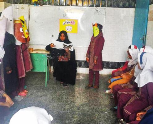 بلندخوانی مادران در کلاس، فنوج، خرداد 97