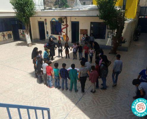 فعالیت روز المر، تهران، خرداد 98