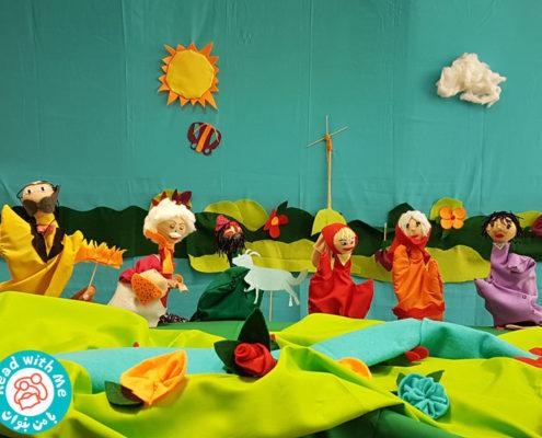 برگزاری کارگاه «نمایش برای کودکان»،خانه با من بخوان، امردادماه ۱۳۹۸