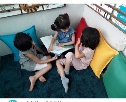 کتابخانه کودکمحور مهدکودک آوای کودکی در شهر یزد افتتاح گشت