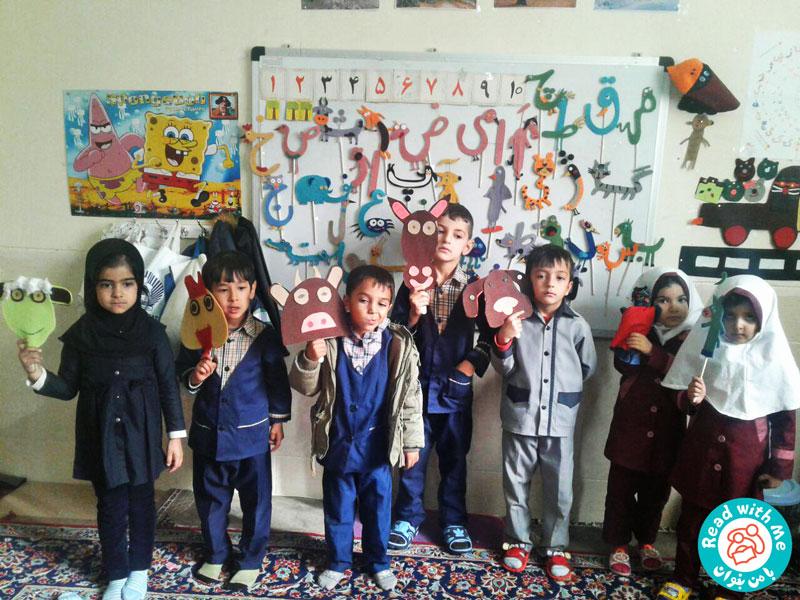 آموزش آواورزی با سیبیلک، خوانسار، آذر 97