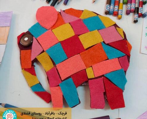 اشتیاق کودکان برای بلندخوانی و باهمخوانی کتاب المر و فعالیتهای رنگارنگ آن!