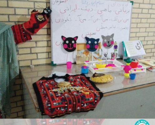 سوادآموزی در پیوند با فرهنگ محلی