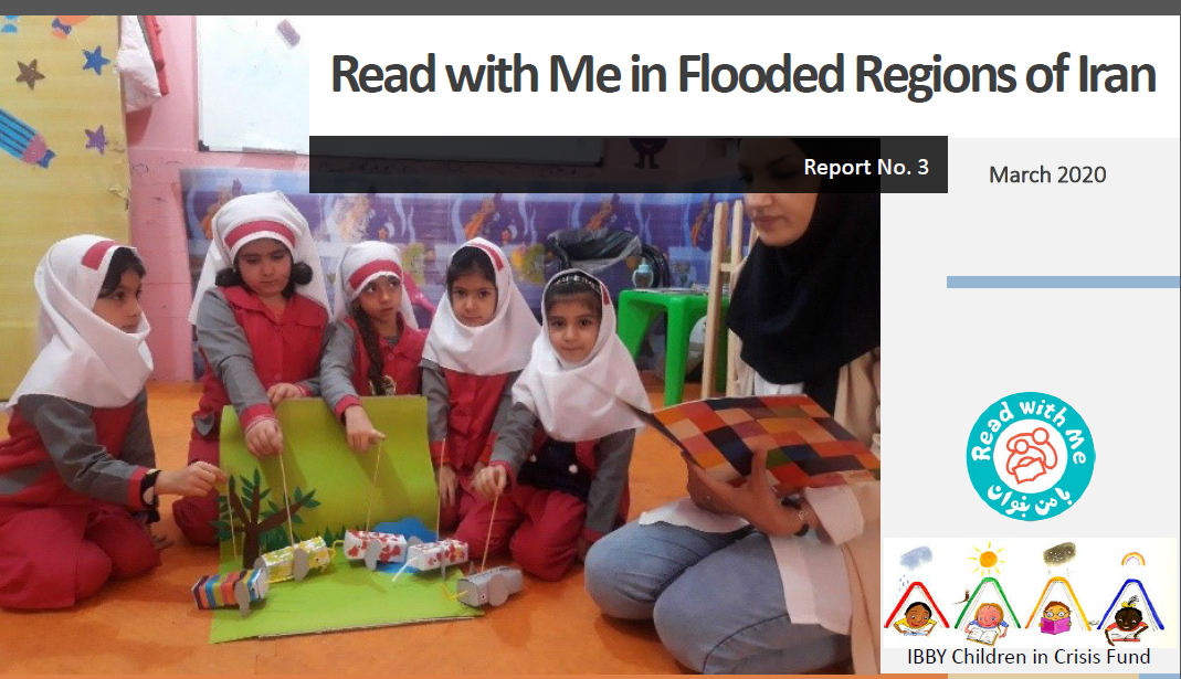 Read with Me in Flooded Regions of Iran