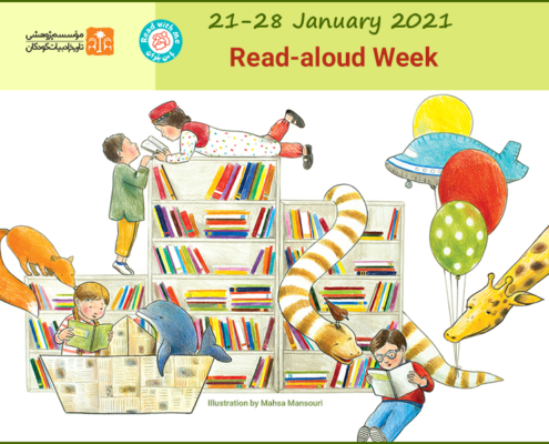 Read-aloud Week-21-28 January 2021