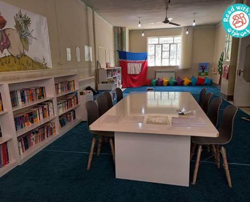 افتتاح شش کتابخانه با من بخوان