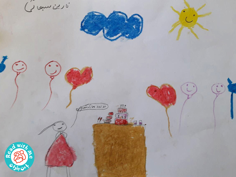 فعالیت بلندخوانی بچه ها با کتاب کازیمیر