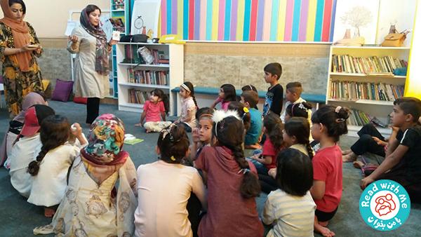 کتابخوانی برای مبارزه با کار کودکان