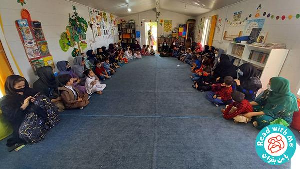 بزرگداشت روز شعر و ادب با کودکان روستا