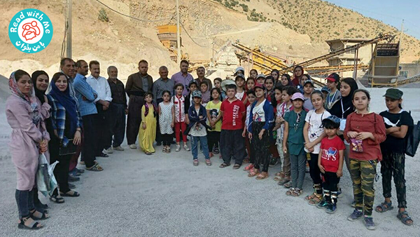 فعالیت کودکان به مناسبت روز معدن